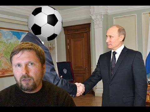 \Прокремлевский \Азов\ получил задание от Путина\ - DomaVideo.Ru