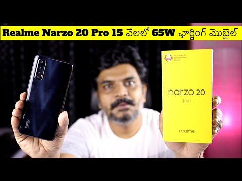 Realme Narzo 20 Pro Unboxing & initial impressions ll in Telugu ll