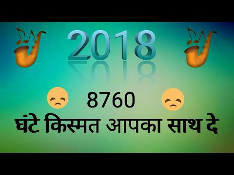 Video Happy New Year | One shayari only Dhamaal | official status | hindi sms | shayari status | happy day download in MP3, 3GP, MP4, WEBM, AVI, FLV January 2017