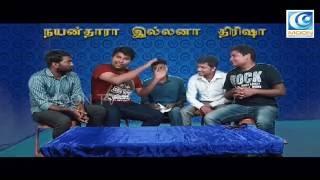 Video Trisha illana Nayanthara l Comedy Debate I Dubaagkur Maaghaan'sIMOON TV MP3, 3GP, MP4, WEBM, AVI, FLV Maret 2018