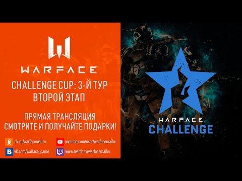 Season 11: Challenge Cup III, 2-й день