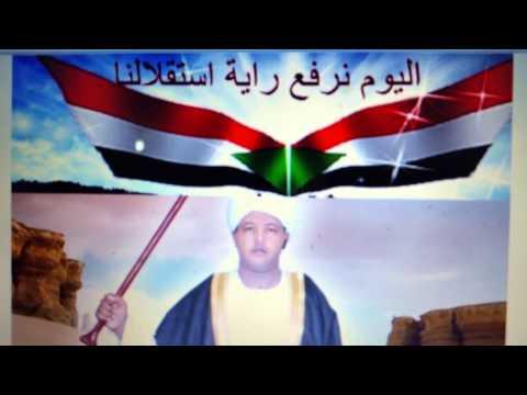 اغاني وطنية سودانية ... بلادي أنا بلاد ناسا