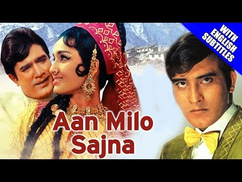 Aan Milo Sajna (1970) Full Movie With English Subtitles | Rajesh Khanna, Asha Parekh