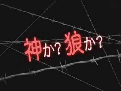 ookami kakushi psp english patch