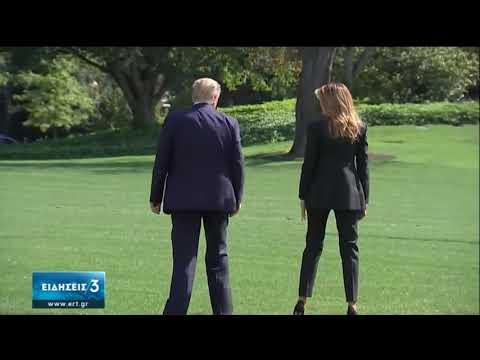 Θετικοί στον κορονοϊό ο πρόεδρος Τραμπ και η σύζυγός του Μελάνια   02/10/2020   ΕΡΤ