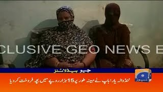 Geo Headlines - 01 PM 22-July-2017Geo News is Pakistan most trusted and watched news source for authentic, on time news, breaking news updates, forum discussions, talk shows and much more.Watch more videos subscribe - https://www.youtube.com/geonewsor Visit our website https://www.geo.tv/videos#geoheadlines#geonews