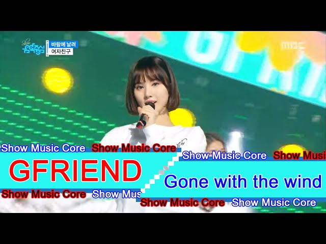 [Comeback Stage] GFRIEND - Gone with the wind, 여자친구 - 바람에 날려 Show Music core 20160716