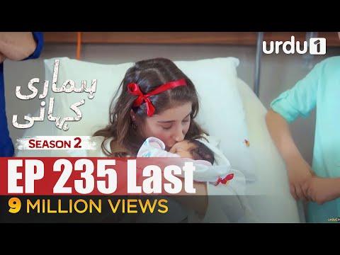 Hamari Kahani | Season 2 | Episode 235 Last Episode | Bizim Hikaye | Urdu Dubbing | 09 December 2020