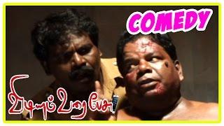 Video Vidiyum Varai Pesu movie | comedy scenes | Anith | Nanma | Imman Annachi | Manobala MP3, 3GP, MP4, WEBM, AVI, FLV Agustus 2018