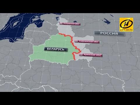 \u200bЧто изменится для белорусов на российской границе после установления пограничных зон?