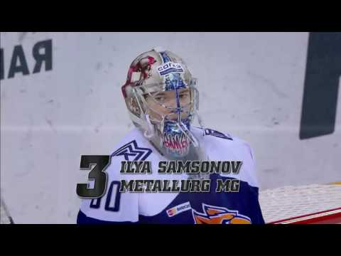 KHL Top 10 Saves for Week 13 (видео)