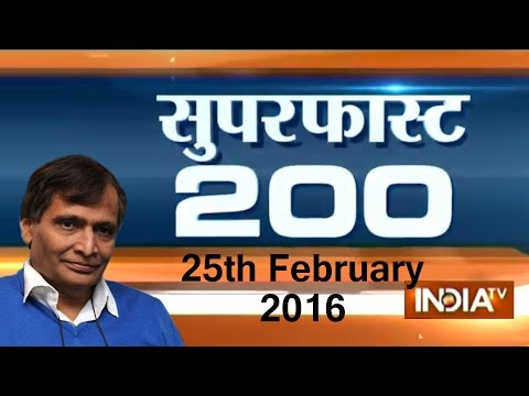 Superfast 200 | 25th February, 2016, 7:30 PM Part 2