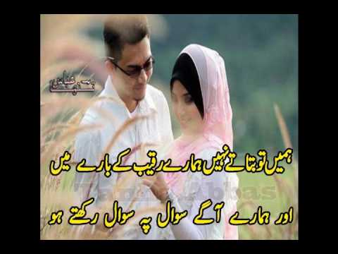 Video Eshq Se Rabta Bahal Rakhte Ho Tanha Abbas Poetry Voice RJ Haiya bKhan download in MP3, 3GP, MP4, WEBM, AVI, FLV January 2017