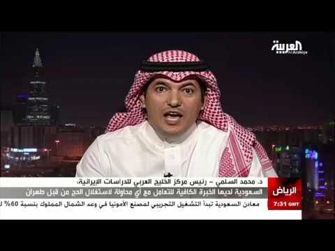 #فيديو : باحث سياسي سعودي يوجه رسالة للشعب الإيراني باللغة الفارسية