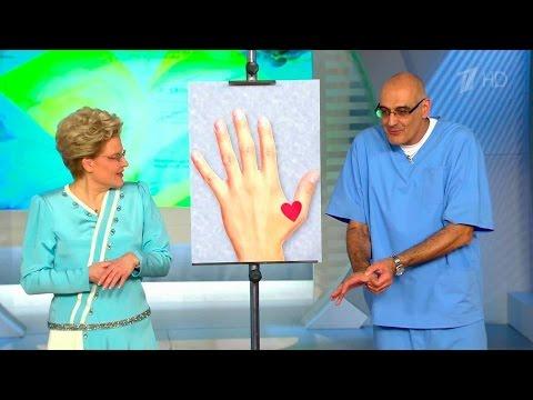 Жить здорово программа про грибок ногтей