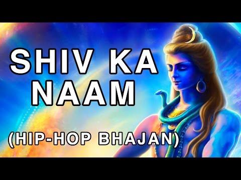 Shiv Ka Naam [Trap/Hip-Hop Bhajan] - Tesher