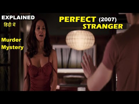 Perfect Stranger (2007) Movie Explained in Hindi | Web Series Story Xpert