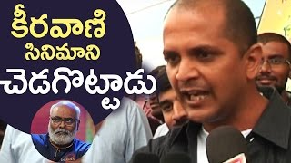 Frustrated Fan Fires On Keeravani | TOLLYCINENEWS
