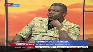 KIMASOMASO: Chipuko la Ukahaba na Lofty Matambo, Sehemu ya tatu 26th March 2016