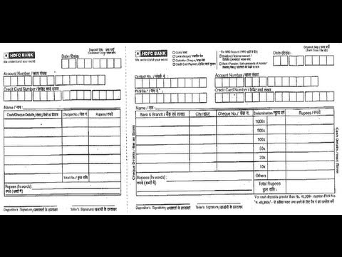 how to fill slip book