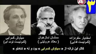 The Wall, Part 3,مانوک خدابخشيان - MANOOK Khodabakhshian