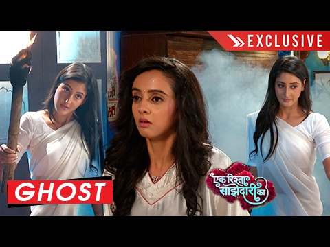Sanchi Turns Into A GHOST In एक रिश्�