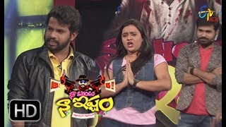 Video Naa Show Naa Ishtam | 30th December 2017 | Hyper Aadi & Rohini | Full Episode 112 | ETV Plus MP3, 3GP, MP4, WEBM, AVI, FLV April 2018