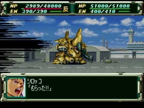 super robot wars f saturn