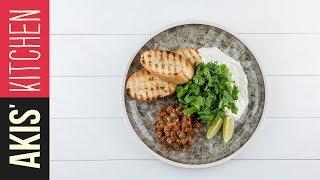 Salmon tartare | Akis Kitchen by Akis Kitchen