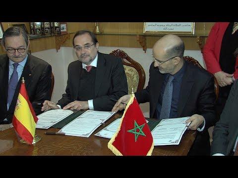 Signature d'une convention de coopération entre la commune de Fès et l'Institut Cervantès