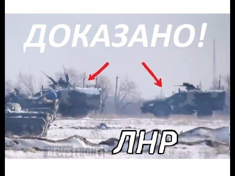 Оружие ЛНР которое есть только на вооружении в РФ.