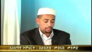 Bilal Show - Ustaz Mabruk (part III)