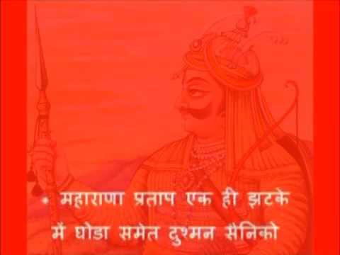 Video Maharana pratap title song download in MP3, 3GP, MP4, WEBM, AVI, FLV January 2017