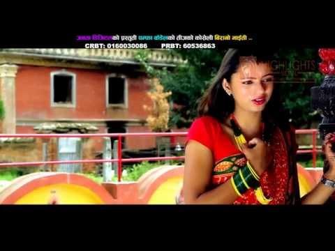 Birano Maiti Teej Song 2014 By Phampha Kadel