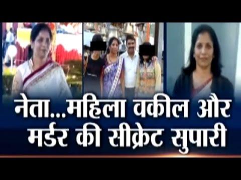 Yakeen Nahi Hota: The story of Lady Advocate Sadhana Sharma murder case