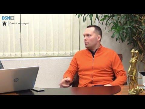Завещание - DomaVideo.Ru