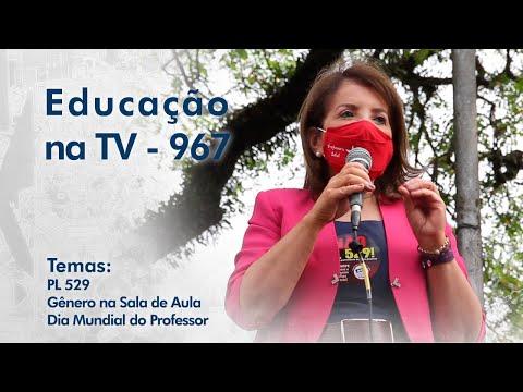 PL 529   Gênero na Sala de Aula   Dia Mundial do Professor