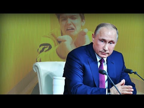 Обращение Лололошки к Президенту