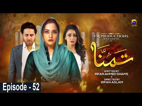 Tamanna - Episode 52 | 11th August 2020 | Har Pal Geo