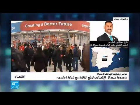 العرب اليوم - شاهد: مجموعة سوداتل توقع اتفاقية مع شركة أريكسون للاتصالات