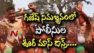 Police Officers Dance at Ganesh Immersion | Vinayaka Nimajjanam 2018