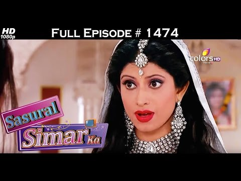 Sasural-Simar-Ka--17th-April-2016--ससुराल-सीमर-का--Full-Episode-HD