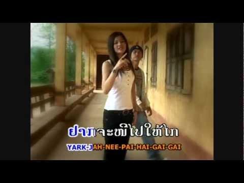 Video LAO POP L-Zone  BORROW download in MP3, 3GP, MP4, WEBM, AVI, FLV January 2017