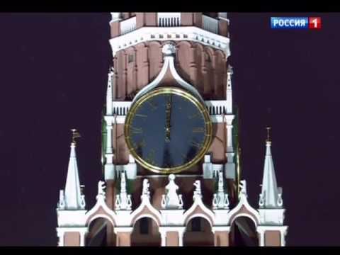 Новогоднее обращение президента России Владимира Путина 2017 (видео)