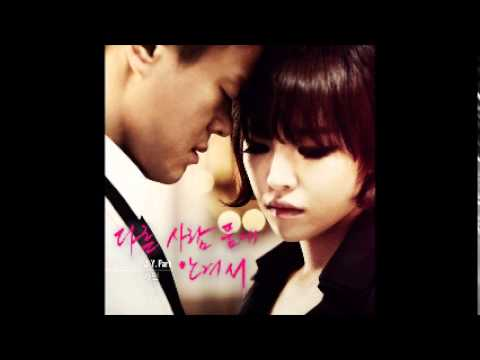 vietsub GAIN JYP someone else - Artist: Park Jin Young Song Title: Someone Else this is the MR Noraebang track of the song (not official instrumental). NOT LOW QUALITY VOCAL REMOVAL!! Go to...