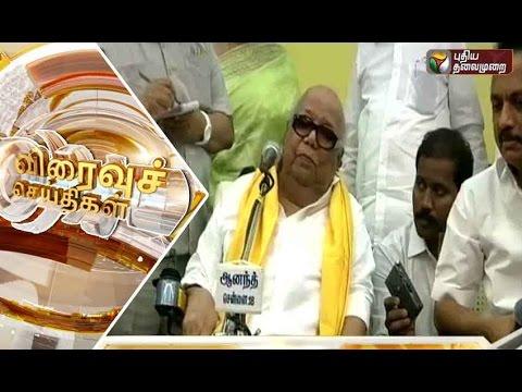 Speed-News-22-03-2016-Puthiyathalaimurai-TV