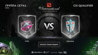 FTM vs Espada, The International CIS QL, game 1 [Maelstorm, Lost]