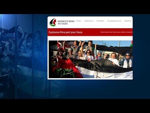 Αναχαιτίστηκε από το ισραηλινό ναυτικό το καράβι των γυναικών που έπλεε προς τη Γάζα
