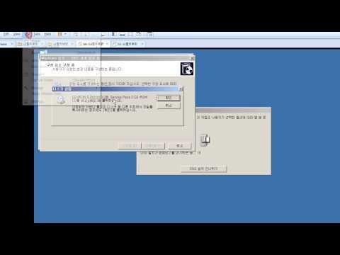 Windows Server 2003 AD 구성 방법