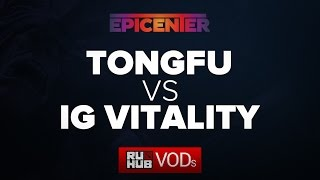 TongFu vs iG.V, game 1